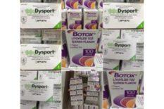 Compre Juvederm, Radiesse, Restylane, Botox 100 UI, Reloxin (Dysport) 500 UI, Perlane con