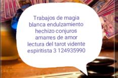 Lectura del tarot en Manizales 3124935990 vidente espiritista trabajos de magia blanca hechizos servicios esotericos parapsicologa regreso de pareja amarres de