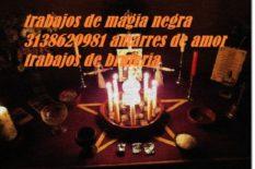 Trabajos de magia negra en bogota 3138629981 amarres de amor