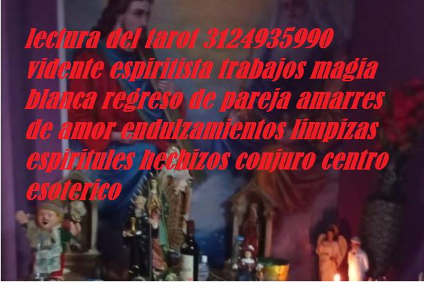 lectura del tarot en Manizales    3124935990 vidente espiritista amarres de amor  trabajos de magia blanca